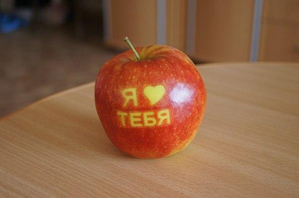 Крутая идея! Делаем именные яблочки!